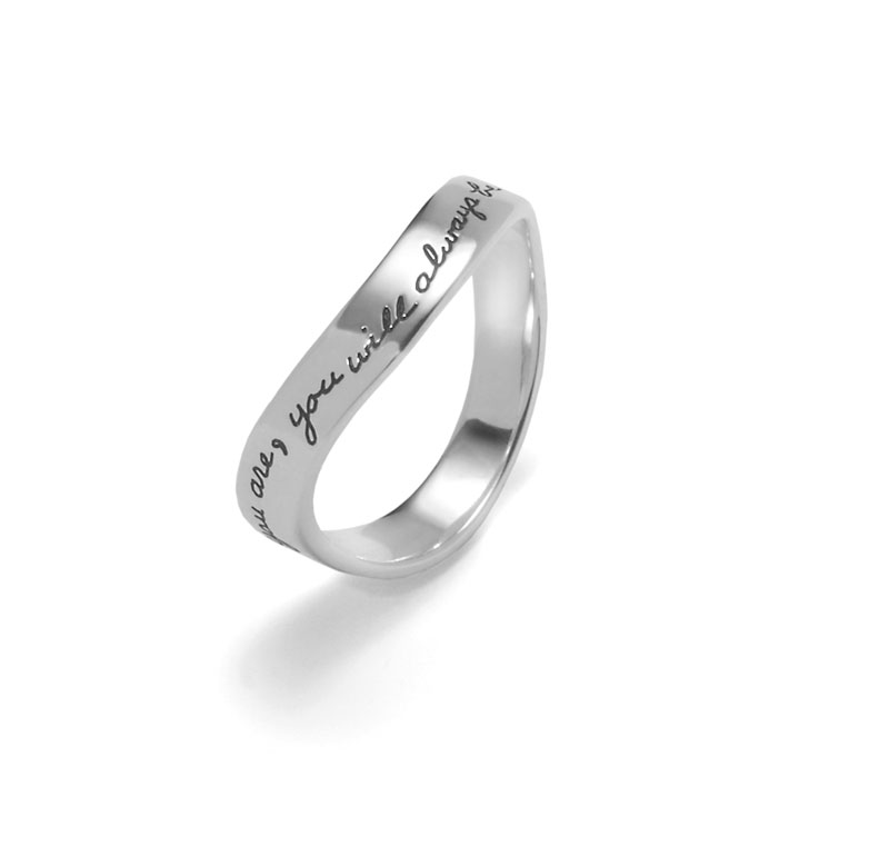 Ring with engraved quote - Wherever you are, you will always be in my heart. ~Gandhi | BB Becker | Inspirational Jewelry